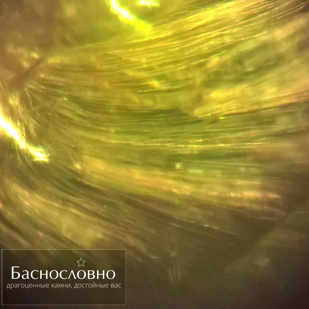 Конский хвост, уральский демантоид
